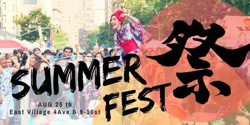 Annual Summer Fest @East Village