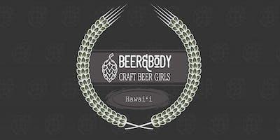 Craft Beer Girls Beer And Body Hawaii
