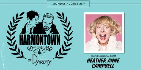 Harmontown w/ Heather Anne Campbell tickets