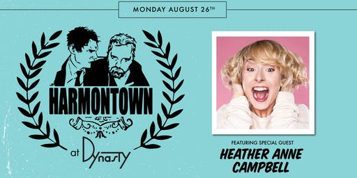 Harmontown w/ Heather Anne Campbell