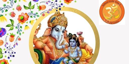 Ganesh Chaturthi and Sri Krishna Janmashtami