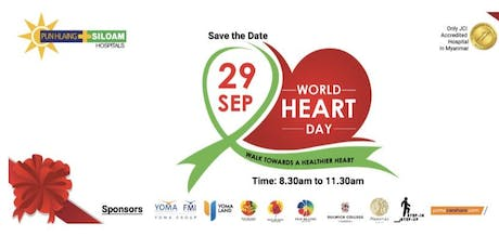 World Heart Day 2019 | Pun Hlaing Siloam Hospital tickets