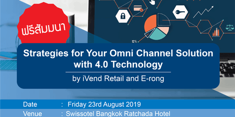 Strategies for Your Omni Channel Solution with 4.0 Technology by iVend Reta tickets