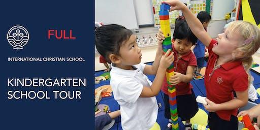 ICS Kindergarten Tour - Sept 3, 2019 - 1:30 PM