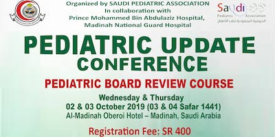Pediatric Board Review Course 2019