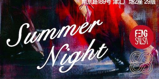 天津 |  Salsa Social Party