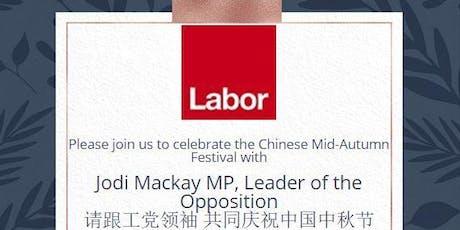 Celebrate Chinese Mid- Autumn Festival with Jodi McKay MP, NSW Labor Leader tickets