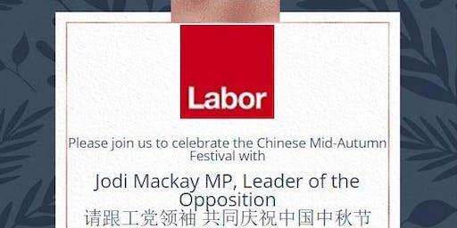 Celebrate Chinese Mid- Autumn Festival with Jodi McKay MP, NSW Labor Leader