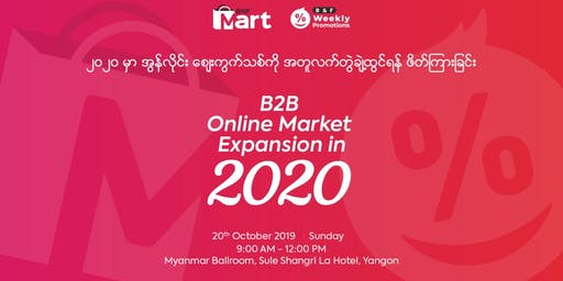Myanmar Expo Events | Eventbrite
