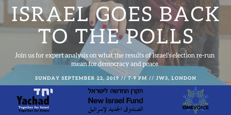 Israel Goes Back to the Polls tickets