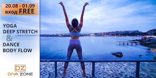 Yoga Deep Stretch & Dance Body Flow - DIVA ZONE