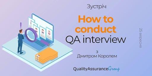 "Зустріч: ""How to conduct QA interview"""