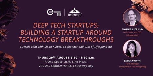 Deep Tech Startups: Building A Startup Around Technology Breakthroughs