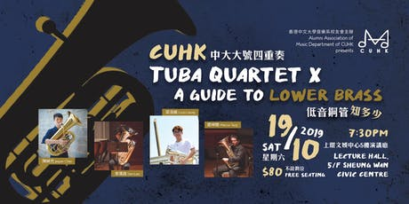 中大大號四重奏X低音銅管知多少  CUHK Tuba Quartet X A Guide to Lower Brass tickets
