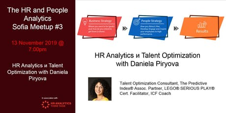HR & People Analytics Chapter Sofia MeetUp #3 tickets