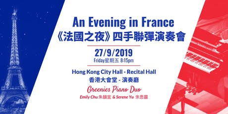 An Evening in France tickets