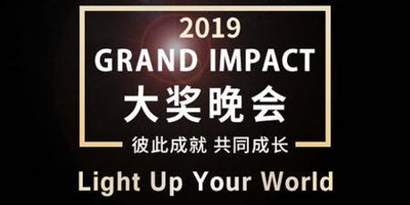 "女仕界Presents ""2019 WeWorkingWomen Grand Impact Award Gala"" tickets"