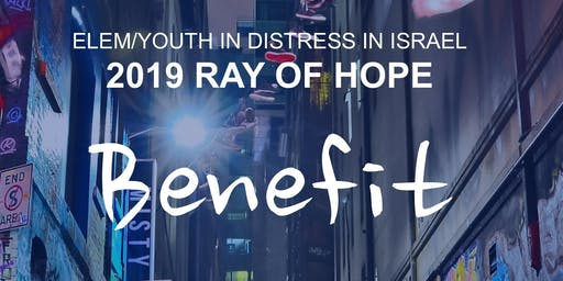 ELEM/Youth in Distress in Israel - Ray of Hope Benefit 2019
