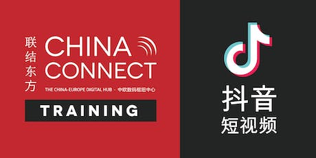 Mastering Marketing on Douyin, China's Most Influential Entertainment app tickets