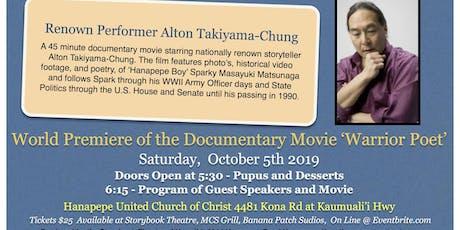 'Warrior Poet'  - A Story Of Sparky Masayuki Matsunaga tickets