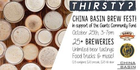China Basin Brew Fest tickets