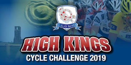 Skryne GFC High Kings Challenge 2019 tickets