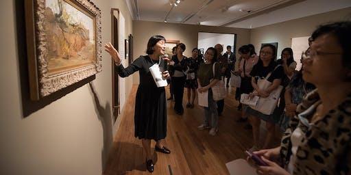 Curator's Tour | Awakenings: Art in Society in Asia 1960s - 1990s