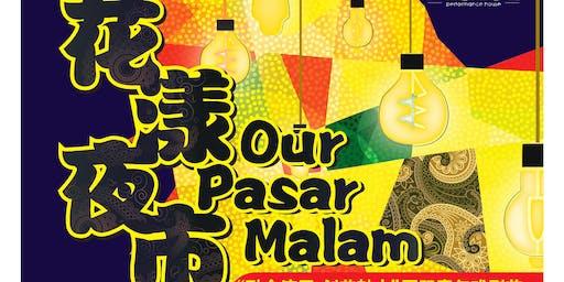 花漾夜市 Our Pasar Malam (舞台剧 Drama Performance)- 预演