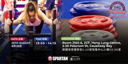 Spartan Race X F45 CWB