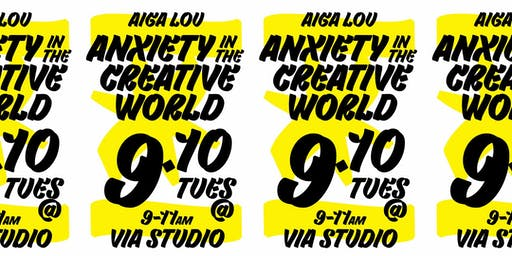 AIGALou Design Week 19: Anxiety in the Creative Field