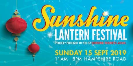 Sunshine Lantern Festival  tickets