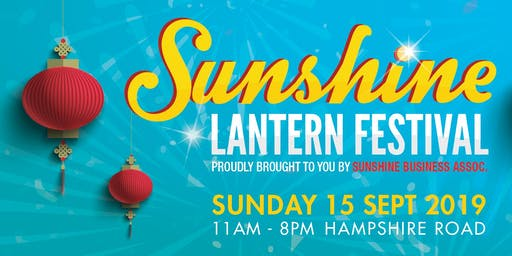Sunshine Lantern Festival
