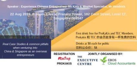 TEC SG | Singapore China Business Night tickets