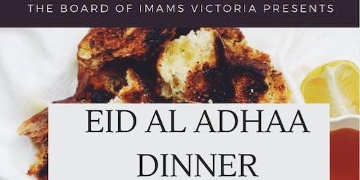 BOIV Eid Al Adhaa Dinner