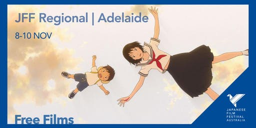 Japanese Film Festival 2019 Adelaide - Dad's Lunch Box (パパのお弁当は世界一)