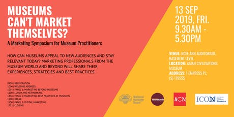 Museums Can't Market Themselves? tickets