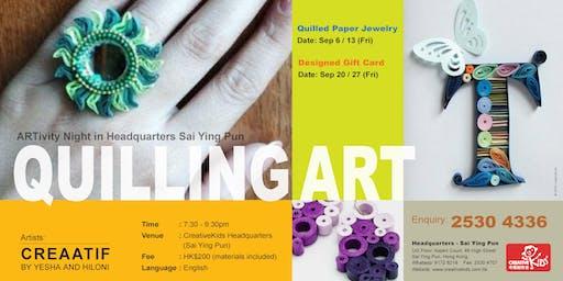 ARTivity: Quilling Art
