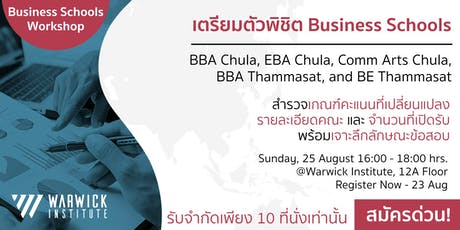 Exclusive Workshop for International School of Business tickets