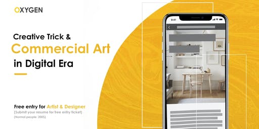 Creative & Commercial Art in Digital Era