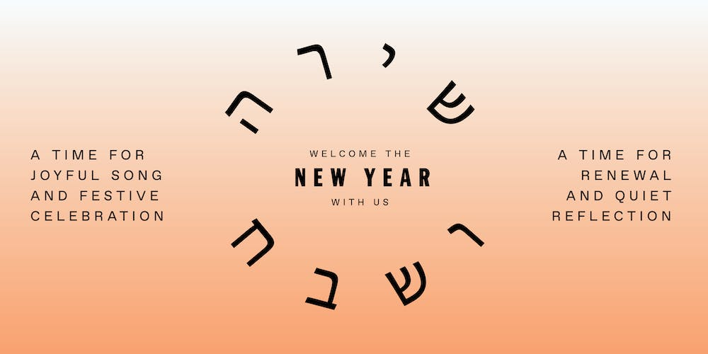 High Holidays: Welcome 5780--the New Jewish Year--with Music