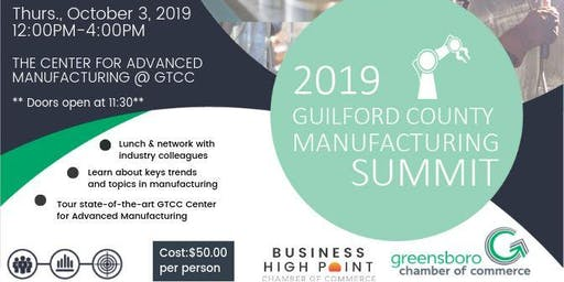 2019 Guilford County Manufacturing Summit