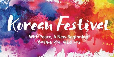2019 Dallas Korean Festival Volunteer Registration tickets