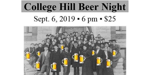 College Hill Beer Night