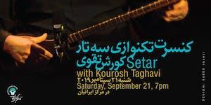 Setar Solo Concert