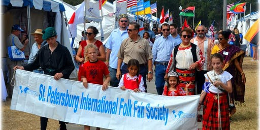 SPIFFS 45th Annual International Folk Fair