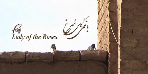 Lady of the Roses / by: Mojtaba Mirtahmasb (Iranian Movie)