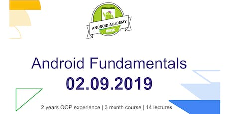 Android Fundamentals #0 : Hello Android! tickets