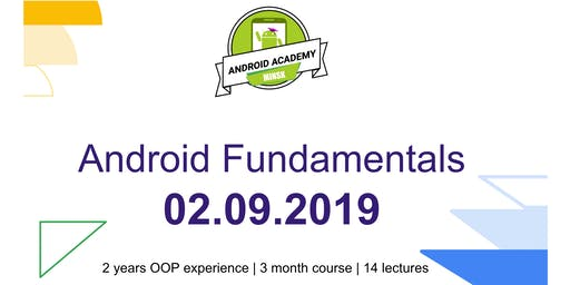 Android Fundamentals #0 : Hello Android!