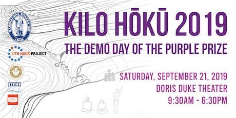 Kilo Hōkū - 2019 Purple Prize Demo Day tickets