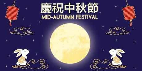 Mid-Autumn Festival tickets